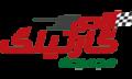 کارتینگ آزادی